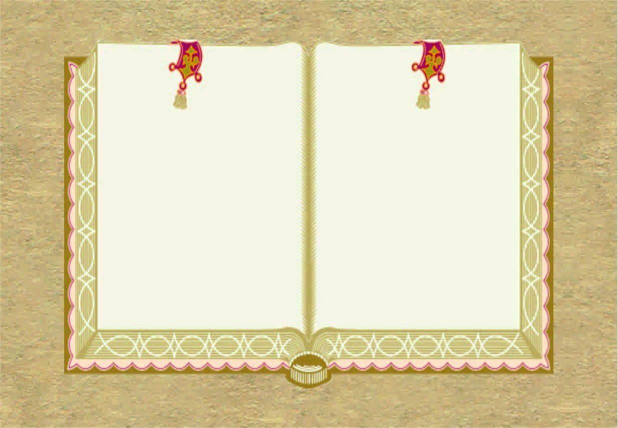 инструкция по брошюровке листов